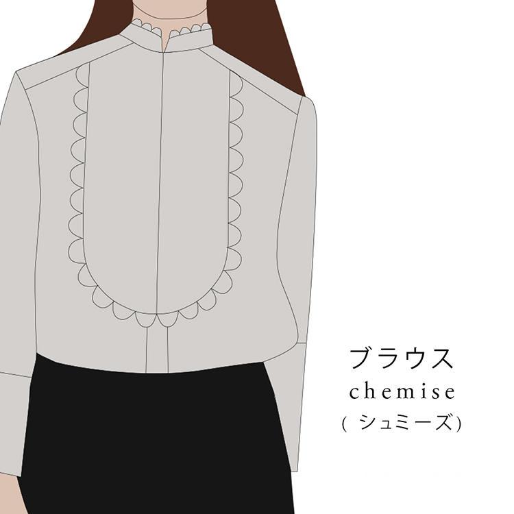 201701004_chemise.jpg