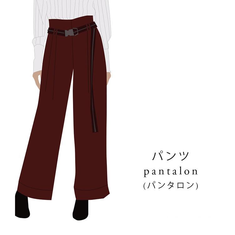 201701004_pantalon.jpg