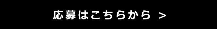 20200422_AICON_05.jpg