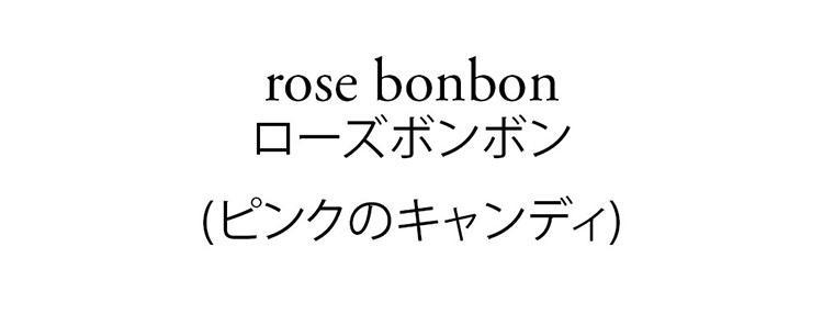 rosebonbon.jpg
